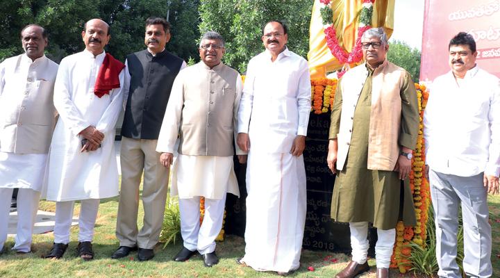 Shri M Venkaiah Naidu and Shri Ravi Shankar Prasad At Cyient ITES Skill Center